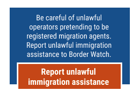 Report unlawful immigration assistance online